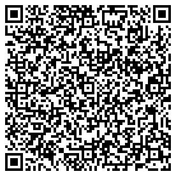 """QR-код с контактной информацией организации Агентство """"I study"""""""