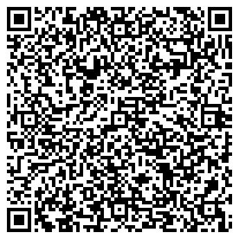 QR-код с контактной информацией организации Бизнес школа «ЭСТО»