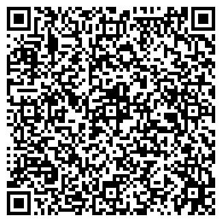 QR-код с контактной информацией организации GoodFS