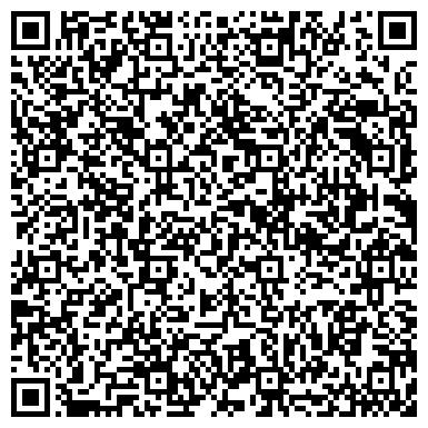 """QR-код с контактной информацией организации ООО Центр профессионального образования """"Славутич"""""""