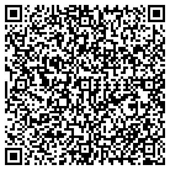 """QR-код с контактной информацией организации ТОО """"Астана-2030"""""""