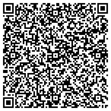 QR-код с контактной информацией организации Beauty-Prof