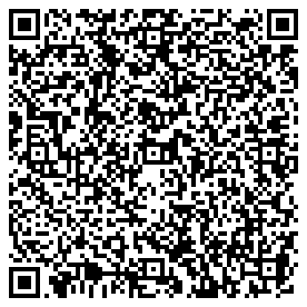 QR-код с контактной информацией организации Федерация - ХАДУ