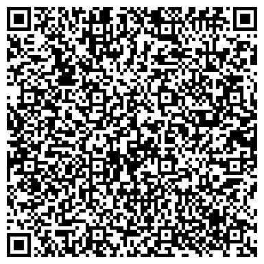 QR-код с контактной информацией организации UG-Style