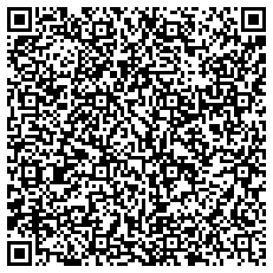 QR-код с контактной информацией организации Предприятие с иностранными инвестициями Quick Teacher International