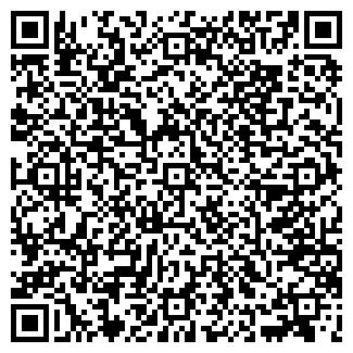 """QR-код с контактной информацией организации ООО""""КНГ"""""""