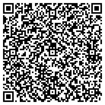 """QR-код с контактной информацией организации """"Modern Style"""""""