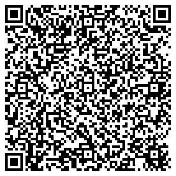 QR-код с контактной информацией организации Витахауз, ООО