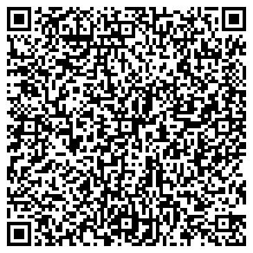 QR-код с контактной информацией организации Пашко Д. Н., ИП