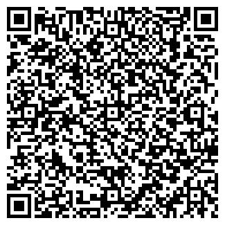 QR-код с контактной информацией организации У Юлии, ООО