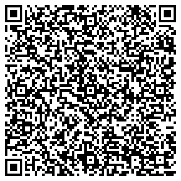 QR-код с контактной информацией организации International House, ООО