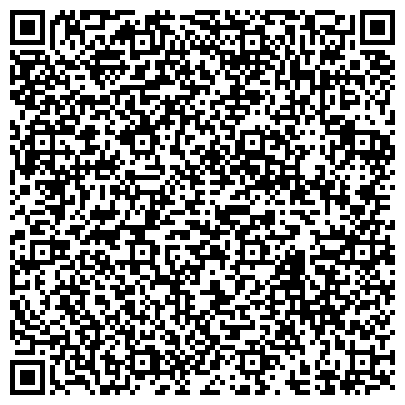 QR-код с контактной информацией организации Институт повышения квалификации и переподготовки кадров образования