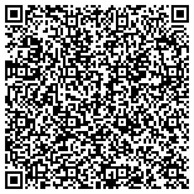 QR-код с контактной информацией организации Центральный автомобильный учебный комбинат (ЦАУК), ООО