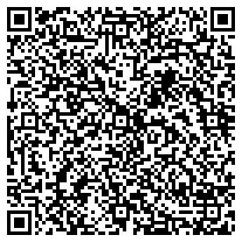 QR-код с контактной информацией организации Истинное призвание, УП