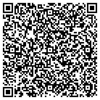 QR-код с контактной информацией организации Косметиксервис, ЧП