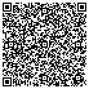 QR-код с контактной информацией организации Шипалекс, ООО