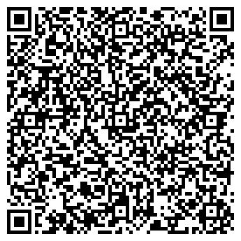 QR-код с контактной информацией организации Тьютор, ЧСУП