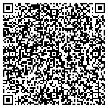 QR-код с контактной информацией организации Инглиш Дискавери, ЧП