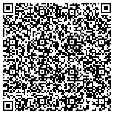 """QR-код с контактной информацией организации Образовательный центр """"Study Zone"""""""