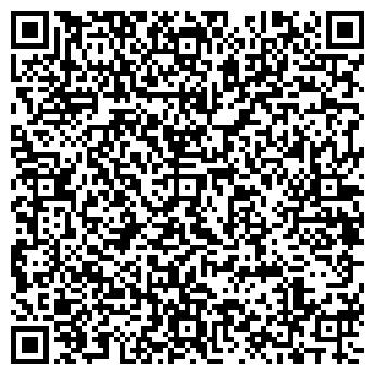 QR-код с контактной информацией организации Study.by, ООО