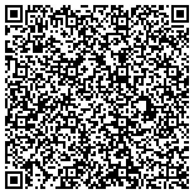 QR-код с контактной информацией организации Пятый элемент. Школа красоты, ЧП