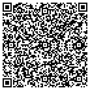 QR-код с контактной информацией организации Фасоля, ООО