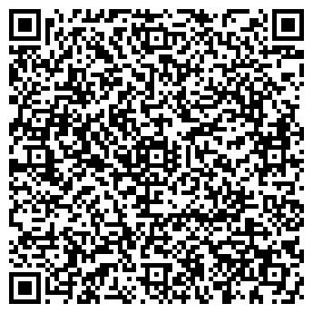 QR-код с контактной информацией организации Стар Бьюти, ООО