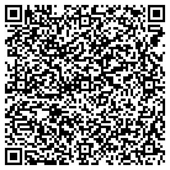 QR-код с контактной информацией организации Мангофрут, ОДО