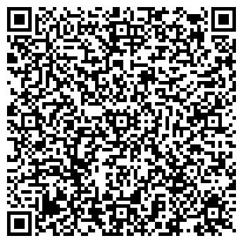 QR-код с контактной информацией организации PROINFORM