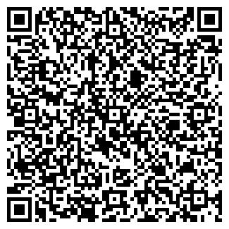 QR-код с контактной информацией организации АРТОН