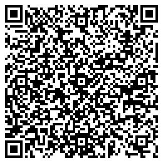 QR-код с контактной информацией организации хай-тек