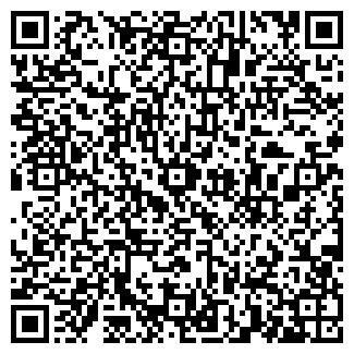QR-код с контактной информацией организации Art-stylist
