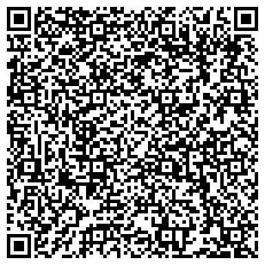 """QR-код с контактной информацией организации Общество с ограниченной ответственностью ООО фирма """"Диаль-Сервис"""""""