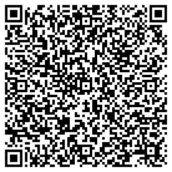 QR-код с контактной информацией организации Интернет-магазин«StudyLife»