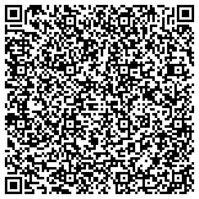 QR-код с контактной информацией организации Общество с ограниченной ответственностью ООО «Конкорд-Олми» - полистеролбетон, полифасад в Киеве.