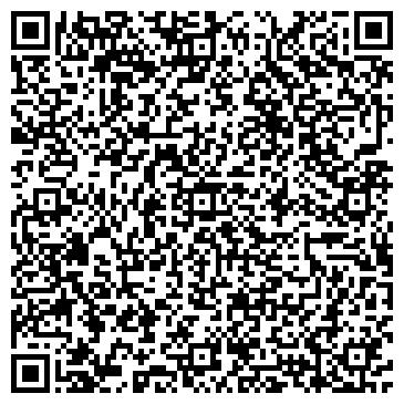 QR-код с контактной информацией организации Общество с ограниченной ответственностью Каллиграфия
