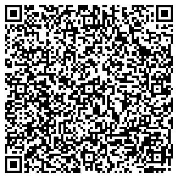 QR-код с контактной информацией организации Общество с ограниченной ответственностью Компания «Инфинитум АГ»
