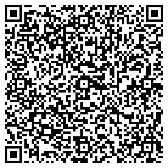 """QR-код с контактной информацией организации """"Манускрипт"""""""