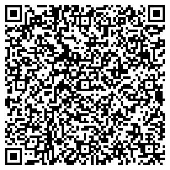 QR-код с контактной информацией организации ПП Скомаровский