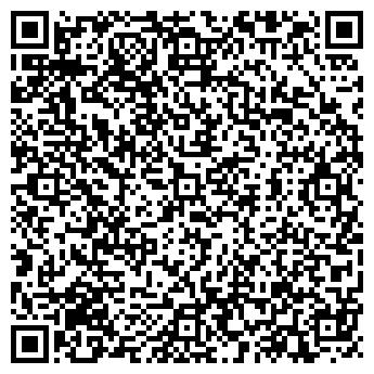 QR-код с контактной информацией организации СПД Лашина