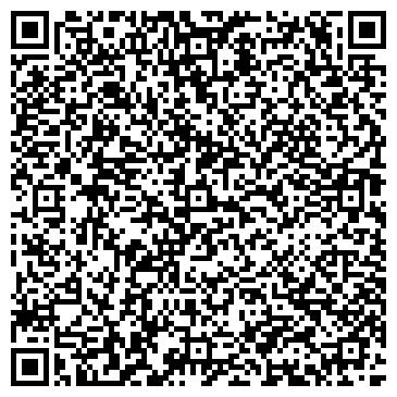 QR-код с контактной информацией организации ФОП Заверюха Андрей Николаевич
