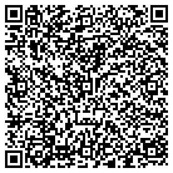 QR-код с контактной информацией организации ЧП Евтушок
