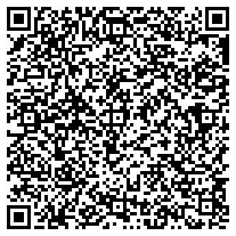 QR-код с контактной информацией организации ФОП Баля