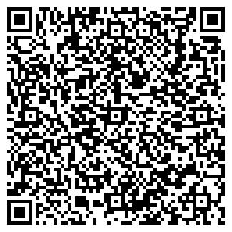 QR-код с контактной информацией организации Nfu.oh Киев