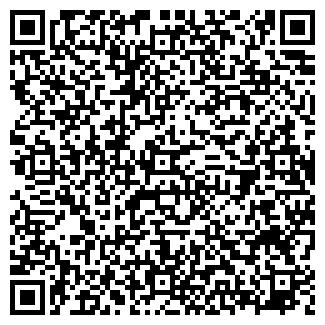 QR-код с контактной информацией организации Реал Эстет
