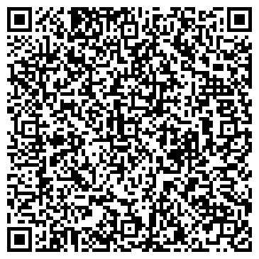 QR-код с контактной информацией организации Студия современного танца Aliot
