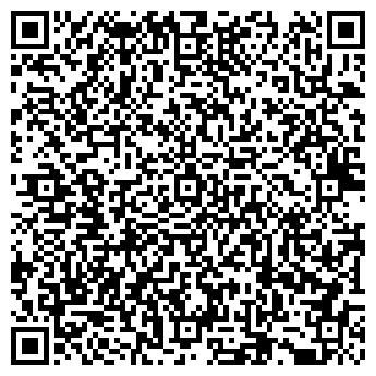 QR-код с контактной информацией организации Субъект предпринимательской деятельности Магазин «Волосок»