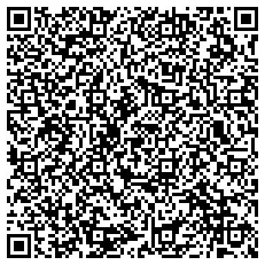 QR-код с контактной информацией организации Мэри Ли, ООО (meri lee)