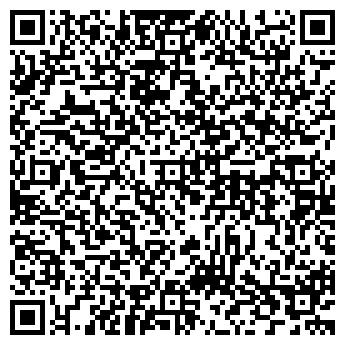 QR-код с контактной информацией организации СПД Максимов