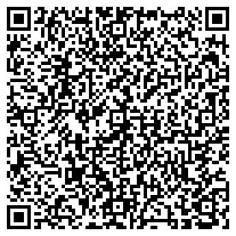 QR-код с контактной информацией организации Флорис, ООО